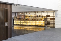 Centro Federico García Lorca - Granada